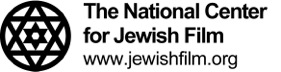NCJF logo with web